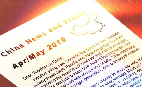 2019 – Page 2 – Far East Broadcasting Company Ltd